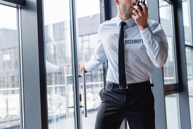 Security Company Sydney, Brisbane, ACT - MySecurity Services
